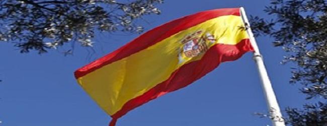 deuda de España