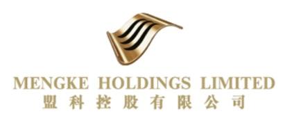 Mengke Holdings opv