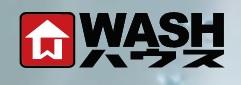 Wash House opv