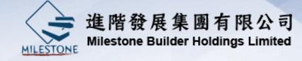 Milestone Builder opv